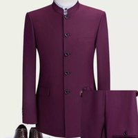 Men's Suits & Blazers Burgundy Men With Stand Collar Slim FIt Wedding Groom Tuxedos Terno 2 Piece Jacket Pants Male Fashion Costume