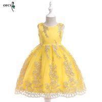 Girl's Dresses Kids Thorns Flower Birthday Princess Party Dress Girls Infant Gold Lace Children Bridesmaid Elegant Girl Baby Clothe
