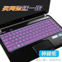 Клавиатура крышки для 450 1000 431 павильон G4 DM4 DV4 CQ45 CQ43 242 G1 2000 Силиконовая крышка для ноутбука для ноутбука кожа