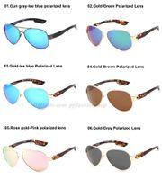 Occhiali da sole Designer di alto mare 2020 Nuova pesca Flying Polarized Quality Quality Glasses Leopard Fashion Trend Trend Eyewear