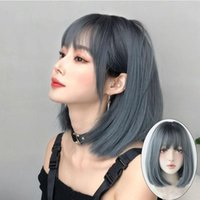 Synthetic Wigs DIANQI 14 Inch Women Cosplay Natural Comfortable Bob Wig For Blue Gray Shoulder Short Straight Hair