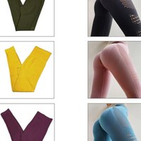 Yoga Outfit Koala Pure Color Special Breathable Women Fitness Sexy Seamless Sports Leggings Tummy Control Pants Workout Tights