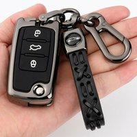 Zinc Alloy Metal Car Flip Key Fob Case Cover For VW Golf Bora Jetta Scirocco Tiguan Polo Octavia Superb