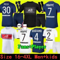 Size S-4XL 21 22 ميسي mbappe لكرة القدم الفانيلة 2021 2022 دي ماريا ويجنالدوم سيرجيو راموس الحكيمي بعيدا Mailleots de Football Kit Icardi Verratti Four Shirt Men Kids