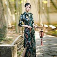 Ethnic Clothing Mandarin Collar Qipao High Split Velour Cheongsam Female Sexy Vintage Button Banquet Party Dress Gown Chinese Maxi Vestidos
