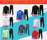 Bambini 2021/2022 Cavani B. Fernandes Bambini Training Training Tuta da uomo Tracksuit Martial Football Sportswear Piede da jogging Pogba United Soccer Top Quality.Size: 10-18