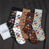 В 2021 году новая марка мужских и женских спортивных носков хлопковых любителей роскоши дизайнера мужские носки доступны в 20 стилях
