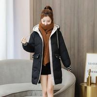و 2020 فصل الشتاء ارتداء الكورية الترفيه المرأة الأوسط طويلة مقنعين القطن سترة مبطن