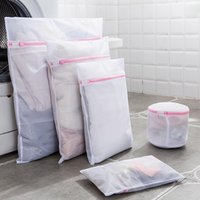 Borse lavanderia 5 pezzi Set Borsa addensata Abbigliamento Abbigliamento Abbigliamento Net Family Underwear Lavatrice lavatrice