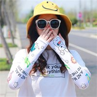 Elbow & Knee Pads Cool Men Sport Cycling Running Bicycle UV Sun Protection Cuff Cover Protective Arm Sleeve Bike Warmers Sleeves Ski Mask 20