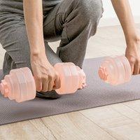 Wassereinspritzung 1kg Hanteln Einstellbare Kurzhanteln Tragbare Gewichte für Frauen Mädchen Kinder Haus Fitnessstudio Ausrüstung 61 W2