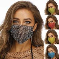 Fashion Colorful Mesh Designer Party Masks Bling Diamond Rhinestone Grid Net Washable Sexy Hollow Mask for Women WLL927
