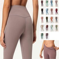 Lu-32 vfu women Fitness Athletic Solid Outfit suit pants High Waist Sports Raising Hips Gym Wear Leggings Elastic Workout Tights