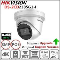 الكاميرات الأصلية hikvision IP كاميرا DS-2CD2385G1-I 8MP CCTV الأمن H.265 HD PoE WDR اكتشاف الوجه Darkfighter 10pcs / lot