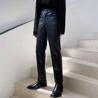 Мужские штаны Оригинальные дизайнерские смысл PU кожи Harajuku корейский стиль Trend молодежь прямая мода ниша улица повседневная панталон