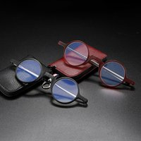 الأزياء المحمولة البسيطة جولة نظارات القراءة مضغوط قابلة للطي البصرية النظارات الرجعية مع قضية المفاتيح للنساء الرجال