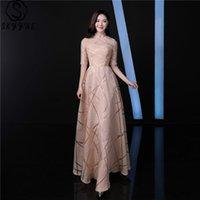 Skyluue Yüksek Yaka Yarım Kollu Uzun Gelinlik Modelleri Katı Artı Boyutu Kat-Uzunluk Balo Elbise A-line Özel Renk Robe de Soiree H074 L0312