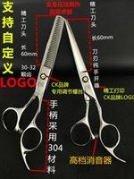 Hair Scissors Dressing For Straight Snips Stay Haijian Thinning Hit Pu Shear Support Customer Self-Definition Logo