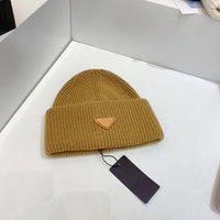 남성 여성 모자 패션 남자 겨울 두개골 모자 트렌드 elemenrs 모자 여성 모피 pom 따뜻한 여자 비니 5 색