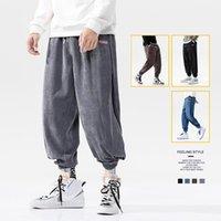Men's Pants GlacialWhale Men 2021 Stacked Sweatpants HipHop Harem Harajuku Fashion Mens Trousers Gray Joggers