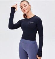 2021 Весна Новая Новьте Yoga Носите женские Длинные Рукава Бесшовные Спортивная одежда Самоусловация Бег Фитнес Одежда футболка