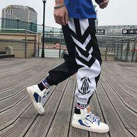 Men's Pants Streetwear Hip Hop Joggers Men Loose Harem Ankle Length Trousers Sport Casual Sweatpants White Techwear