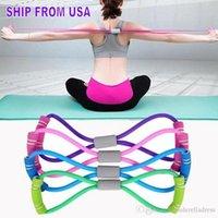 США на акции США 8-образные ралли йоги гель для фитнес-сопротивления 8 слов грудной клетки резиновый фитнес-веревка утилизация мышечная полоса Упражнения дилятор эластичный
