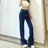 Women's Jeans Women Holes Ripped Tassel Flare Hollow Out Sexy High Waist Denim Trousers Ladies Vintage Stretch Slim Wide Leg Pants