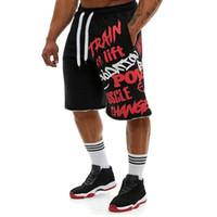 Мужские шорты свободные короткие баскетбольные шорты фитнес бодибилдинг Jogger Mens бренд прочные спортивные штаны фитнес тренировки короткие