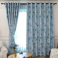Curtain & Drapes Korean Cute Modern Minimalist Pastoral Style Morning Glory Printed Jacquard Curtains Blackout For Living Room Bedroom