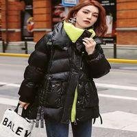 Outono / Inverno Moda Feminina Casual Stand Collar Down Super Light ParkerWhite Duck Walkbreak Jaqueta