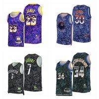 2021 Erkek Basketbol Michael Stephen Lebron Köri James Kevin Giannis Durant Antetokounmpo Çocuklar MVP Seçin Serisi Jersey