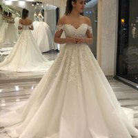 Off the Shoulder Ball Gown Lace Wedding Dresses with Appliques Short Sleeves Court Train Lace-up Back Tulle Sequined Bridal Gowns