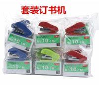 Coloful Mini Stapler Small Hand Setaplers المحمولة سطح المكتب Stapler Stapler Stapler استخدم ل Office Schol والمنزل My-Inv0131 138 S2