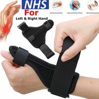 Регулируемый наружный пальцем руки для рук для рук для рук. Брелка Sprint Sprain Arthritis Ref Ref Criance Bailite для ручного пальца