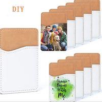 10шт сотовые телефонные чехлы Сублимация DIY белый чистый пустой держатель PU карточки мобильный кошелек теплопередача для универсального