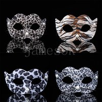 Party Masks 2021pvc leopard mask make up partys Dance Halloween Decorate 4 color DD238