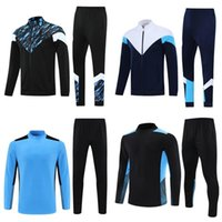 2021 2022 Куртка Мужчины и дети Коречкости для взрослых Футбол 22 22 Maillot De Футбольный Учебный костюм Учебник