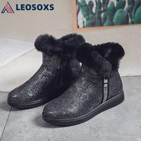 Boots LEOSOXS Snow Short Plush Warm Ankle For Women Family Winter Female Shoes Zip Booties Fashion S78