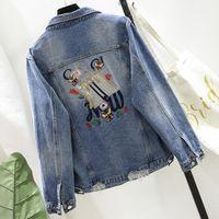 2021 봄 가을 구멍 편지 꽃 자수 데님 jacekt 코트 여성 패션 브랜드 긴 소매 청바지 자켓 겉옷 W55