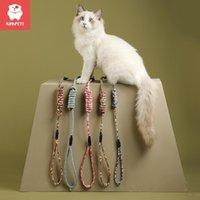 Kimpett القط الجر حبل مكافحة كسر بعيدا القط حبل الصدر تسخير أكتاف المشي قابل للتعديل تسخير التعادل الحيوانات الأليفة