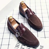 Autumn Men Suede Business Formal Shoes Stitched PU Leather One Pedal Buckle Low Heel Suit Exquisite Sewing Comfortable British Style HC911