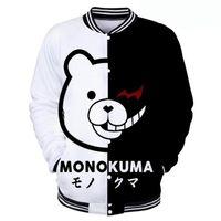 Men's Jackets Anime Danganronpa Monokuma Black White Bear Sportwear Men Women 3D Print Baseball Jacket Casual Tracksuit Cosplay Costume