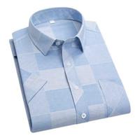 Davydaisy 도착 고품질 여름 남성 셔츠 짧은 소매 셔츠 남자 인쇄 셔츠 남성 브랜드 부드러운 옷 DS319 210610