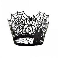 Spiderweb الليزر قطع ورقة كعكة كعكة مغلفة مغلفة الحالات الخبز كأس حالة الزفاف عيد حزب ديكور BWB8856