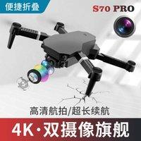 S70 미니 프로 접이식 무인도 UAV 공중 고화질 4K 듀얼 카메라 4 축 원격 제어 항공기