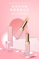HOJO 2 renk değiştiren dudak balsamı uzun ömürlü nemlendirici sıcak duygu ve renk gelişimi nemlendirici ve doğal kuru dudak makyaj