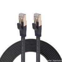 Cat8 كبل إيثرنت SFTP 40GBPS Super Speed Cat 8 Network LAN التصحيح الحبل مع مطلية بالذهب RJ45 موصل لمودم جهاز التوجيه