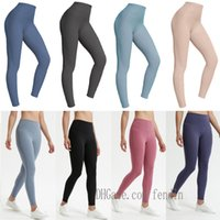 Yogaworld lu Women yoga pants leggings High Waist Sports Gym Wear Elastic Fitness Lady Outdoor Sport lulu Pant for woman Solid Color 0202