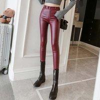 Women's Leggings Women Faux Leather Autumn Winter High Elastic Skinny Pants Slim Sexy Waist Long Pencil C7670